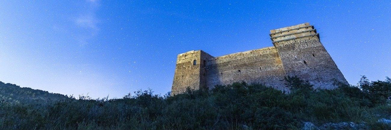 Castillo Forna